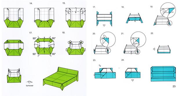 Схема дивана из бумаги