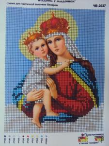 Схема картины для вышивки мадонна с младенцем - firmagrad.ru: http://firmagrad.ru/skhema-kartiny-dlya-vyshivki-madonna-s-mladencem.html