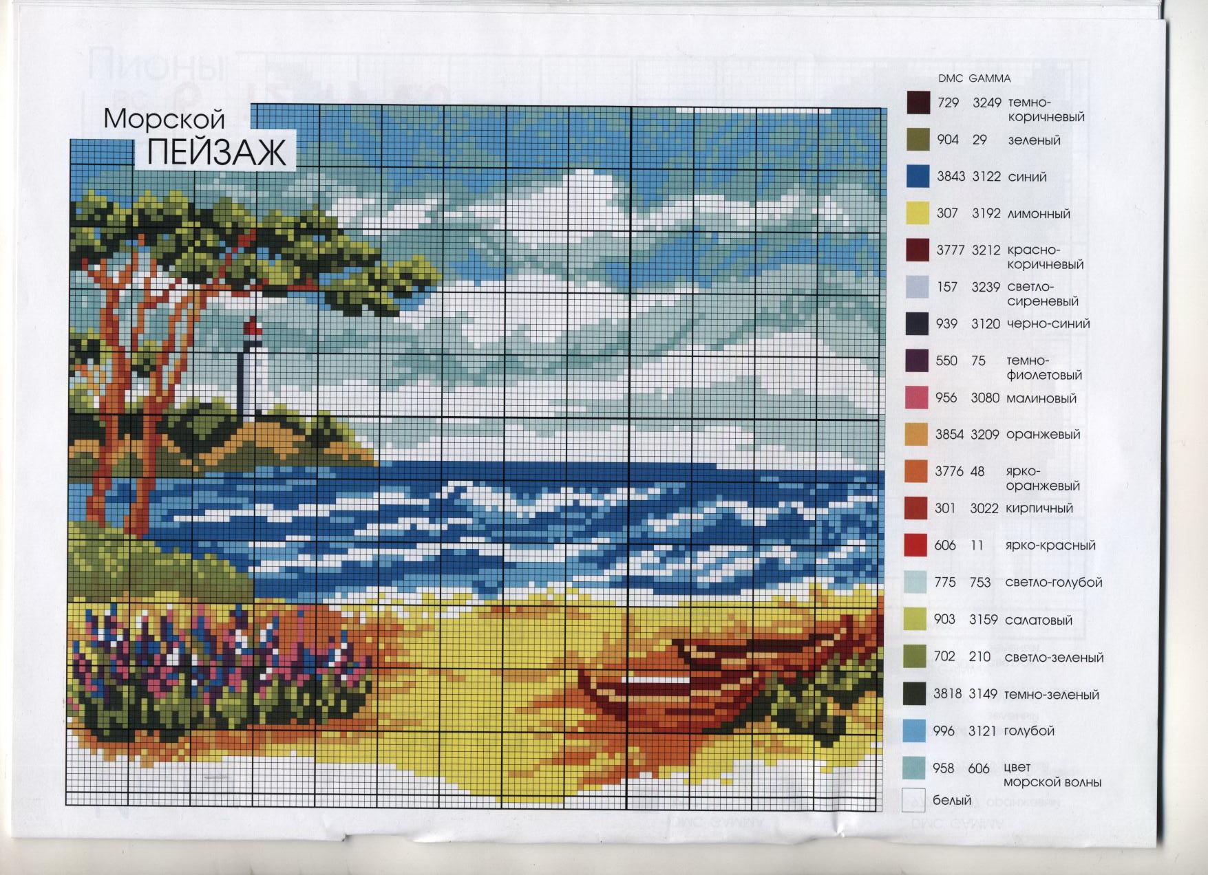 Вышивка крестом пейзажисхемы 63