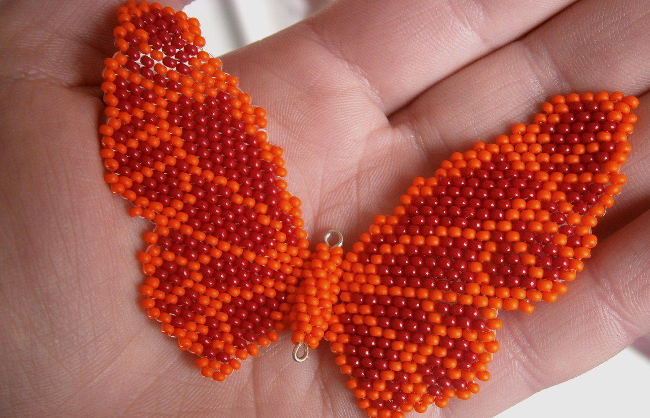 схема маленькие бабочки из бисера