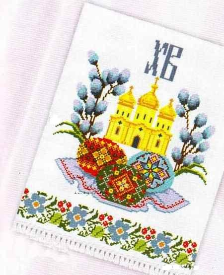 Схемы вышивки церковная