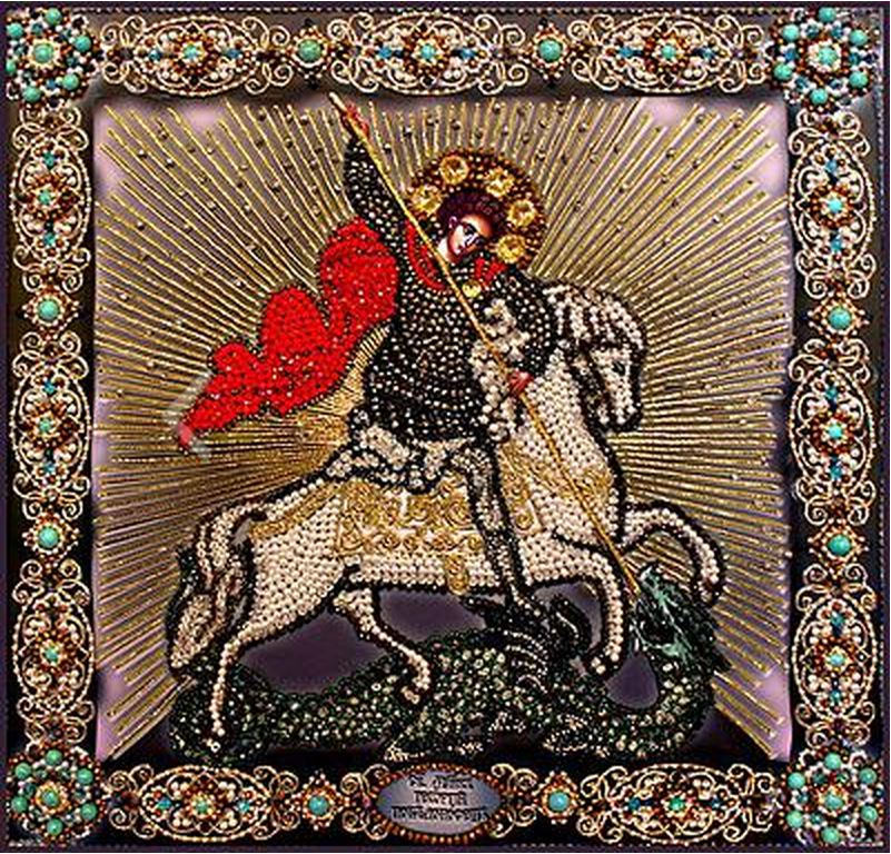 Вышивка бисером икона георгия победоносца