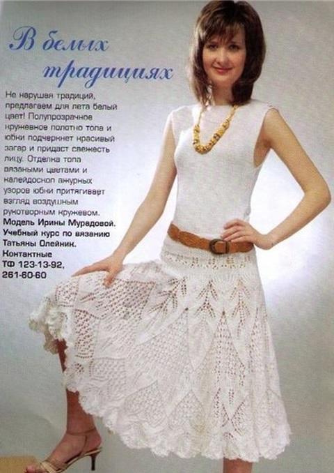 Ажурная длинная юбка спицами