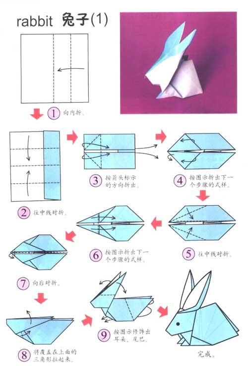 Как сделать кролика из бумаги оригами 126