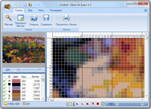 Программа «Stitch Art Easy 4.0» для создания схем для вышивки