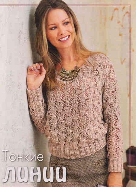 женский ажурный пуловер спицами схемы