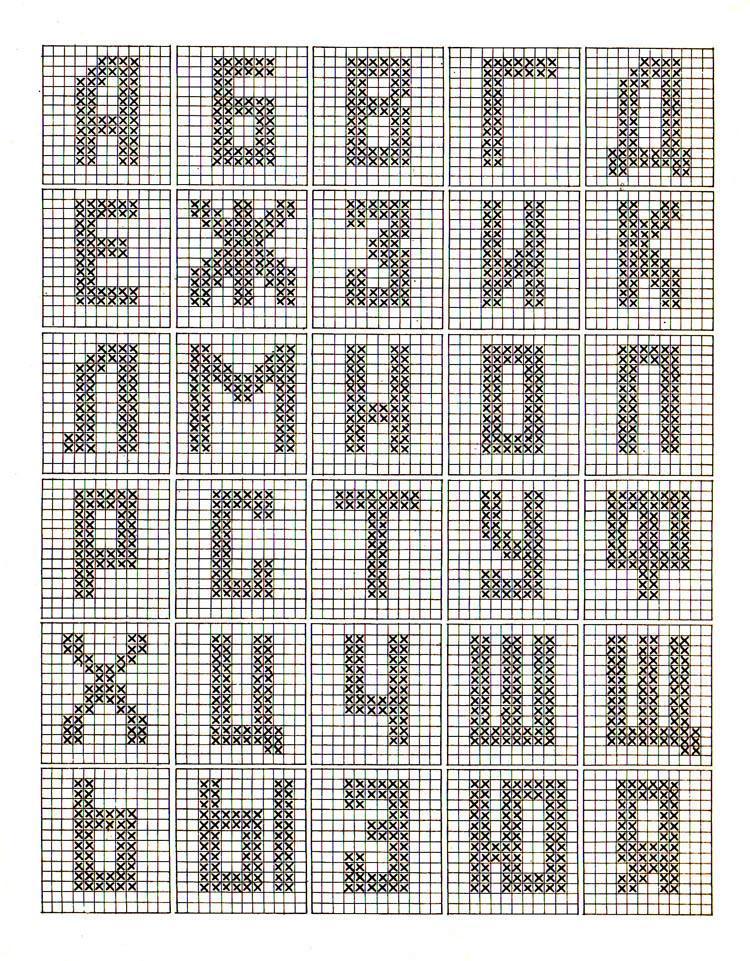 Вышивка на вязании буквы