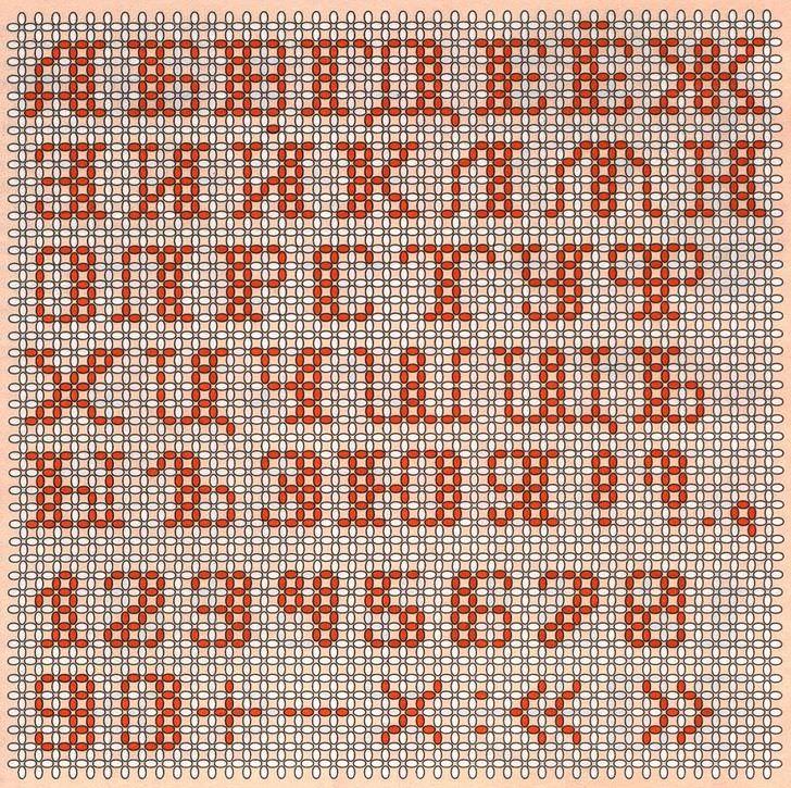 Алфавит бисером на вышивке