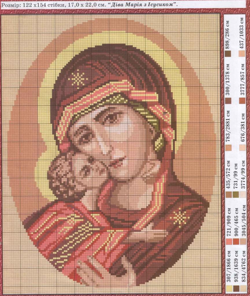 Вышивка икон со схемой