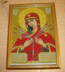 Икона крестом