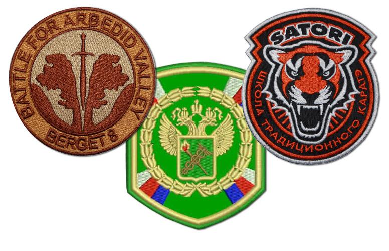 Вышивка логотипа вышивка шевронов